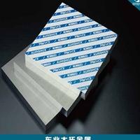 供应2A12铝板 2A12铝板价格