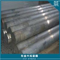 进口2024铝棒 2024高硬度铝棒