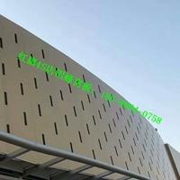 德普龍廠家訂做紅旗4S店鋁蜂窩板