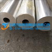 鋁管7075-T6毅騰鋁合金管