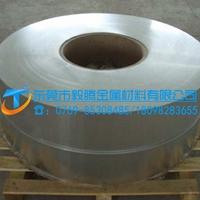 铝合金带7075进口铝合金厂家批发