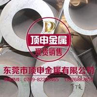 散热片用3003铝管 可折弯铝管