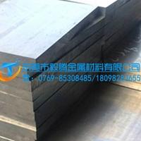 毅腾铝板7075-T6铝合金板中厚板