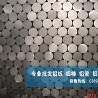 6063T5铝管价格 6063-T5 铝材