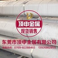 厚壁铝管3003铝管公司