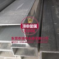 3003铝扁管公司 可折弯可定做