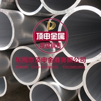 高档3003铝管润滑油导管用