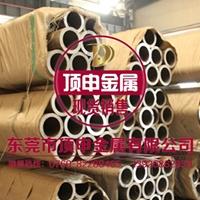 船舶用材3003铝管成批出售