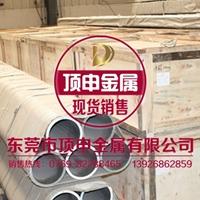 进口3003铝管 帐篷用超细铝管