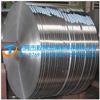铝合金带7075进口铝带价格