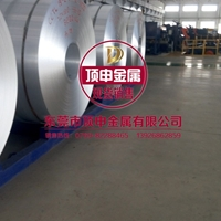 易拉罐用3003铝带厂家