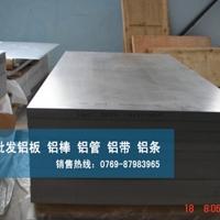 国标7A09铝合金薄板 7A09铝排规格