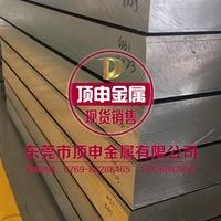 7075铝板 100mm厚铝板(价格)
