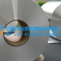 毅騰鋁卷7075進口航空鋁卷帶