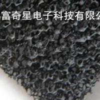 活性碳過濾棉,蜂窩狀活性炭,空氣活性炭海棉