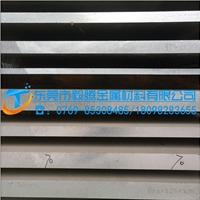 进口铝板价格6061氧化铝板报价