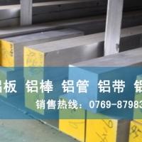 美国6063-T651防锈铝板