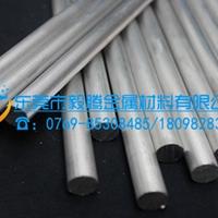 进口铝合金棒毅腾氧化7075铝棒