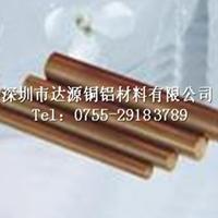 高熔点精密钨铜棒 进口耐高温钨铜棒