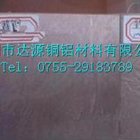 国标耐高温钨铜板 日本竹菱钨铜板
