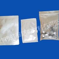 虹泰防腐供应阴极保护电缆专用铝热焊剂