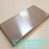W70钨铜板 耐高温专用材料