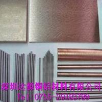 国标钨铜棒 W70优质钨铜棒耐高温