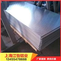 5052铝板价钱走势