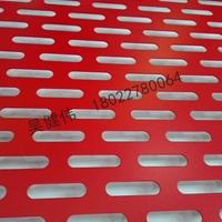 冲孔铝扣板,冲孔铝扣板规格,冲孔铝扣板厂家