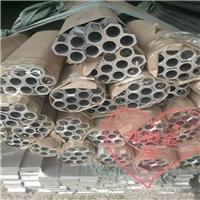 7075无缝铝合金管,六角空心铝管