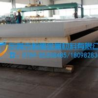 进口铝板4032中厚板性能