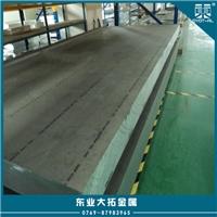 供應氧化鋁板 6061-T6鋁板批發