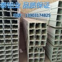 华泰铝业   建筑铝模板   C 槽铝模板系列