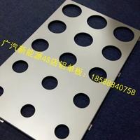 溫州廣汽新能源4S店外墻鋁單板
