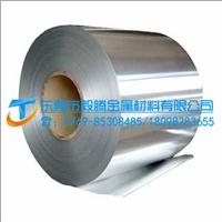 3003铝带东莞铝带可加工
