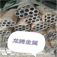 6061六角空心铝管,超长铝管