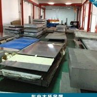 供应合金铝板 6061铝板厂家