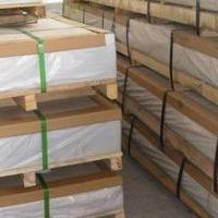 MIC-6铝板 MIC-6铝板价格