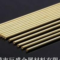 巨盛生产销售H65黄铜,H62黄铜