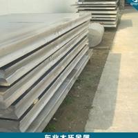 现货超厚铝板 6061-T6铝板厂家