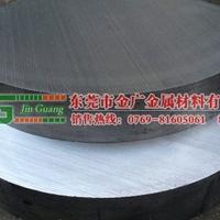 大直径1060纯铝棒 工业纯铝棒