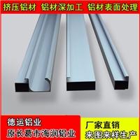 订做铝型材 工业铝型材