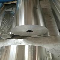 铝卷保温材料厂家直销