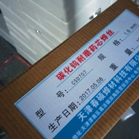 HF601耐磨抗擠壓堆焊藥芯焊絲
