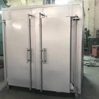 供应铝合金时效炉 节能环保铝材时效炉