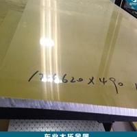 供应6061超宽铝板