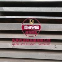 10mm厚7075t7351进口铝板铝合金的硬度