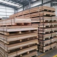 1060铝平板 保温铝板厂家