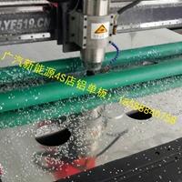 江蘇新能源4S店鋁單板 沖孔鋁單板