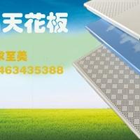 生产喷涂冲孔铝天花 滚涂铝扣板 工程铝天花